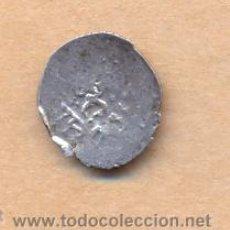 Monedas hispano árabes: MONEDA 407 - MACUQUINA ÁRABE DE PLATA - MEDIAVAL - COB ARABIC SILVER - MEDIEVAL - MEASURES 13 X 15. Lote 35643003