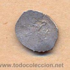 Monedas hispano árabes: MONEDA 408 - MACUQUINA ÁRABE DE PLATA - MEDIAVAL - COB ARABIC SILVER - MEDIEVAL - MEASURES 13 X 15 . Lote 35643232