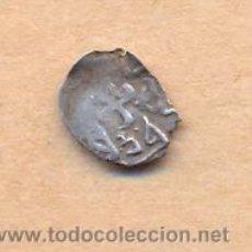 Monedas hispano árabes: MONEDA 409 - MACUQUINA ÁRABE DE PLATA - MEDIAVAL - COB ARABIC SILVER - MEDIEVAL - MEASURES 12 X 10 . Lote 35643492