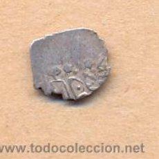 Monedas hispano árabes: MONEDA 410 - MACUQUINA ÁRABE DE PLATA - MEDIAVAL - COB ARABIC SILVER - MEDIEVAL - MEASURES 12 X 10 . Lote 35643702