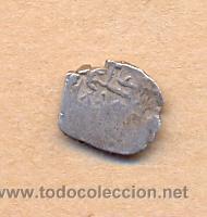 Monedas hispano árabes: MONEDA 410 - MACUQUINA ÁRABE DE PLATA - MEDIAVAL - COB ARABIC SILVER - MEDIEVAL - MEASURES 12 X 10 - Foto 3 - 35643702