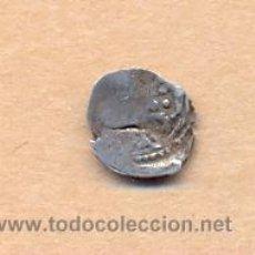 Monedas hispano árabes: MONEDA 411 - MACUQUINA ÁRABE DE PLATA - MEDIAVAL - COB ARABIC SILVER - MEDIEVAL - MEASURES 10 X 10 . Lote 35643896