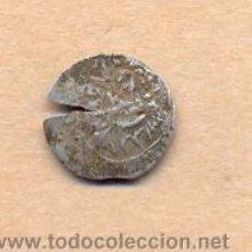 Monedas hispano árabes: MONEDA 412 - MACUQUINA ÁRABE DE PLATA - MEDIAVAL - COB ARABIC SILVER - MEDIEVAL - MEASURES 12 X 11 . Lote 35644046