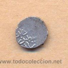 Monedas hispano árabes: MONEDA 413 - MACUQUINA ÁRABE DE PLATA - MEDIAVAL - COB ARABIC SILVER - MEDIEVAL - MEASURES 11 X 11 . Lote 35644227
