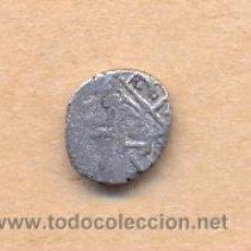 Monedas hispano árabes: MONEDA 414 - MACUQUINA ÁRABE DE PLATA - MEDIAVAL - COB ARABIC SILVER - MEDIEVAL - MEASURES 10 X 10 . Lote 35644447