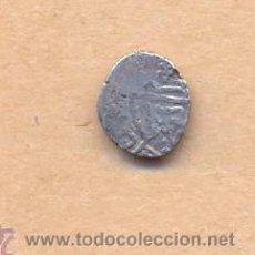 Monedas hispano árabes: MONEDA 415 - MACUQUINA ÁRABE DE PLATA - MEDIAVAL - COB ARABIC SILVER - MEDIEVAL - MEASURES 10 X 10 . Lote 35644576