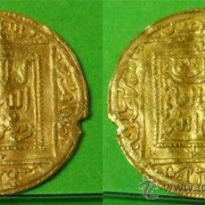 Monedas hispano árabes: VIVES-2059VAR. / HAZARD.-454, SALE, ABD AL-MUMEN IBN ALI, EBC, AU 2,26 GR. CECA BAJO LAS DOS ÁREAS. Lote 36277156