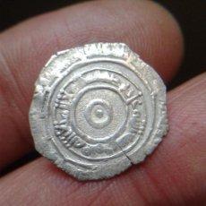 Monedas hispano árabes: ALANDALUS FATIMI. Lote 37378773