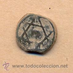 Monedas hispano árabes: MONEDA 803 MONEDA HISPANOÁRABE SE LEE 1280 4 GRAMOS 17 X 15 MM - Foto 2 - 37871293