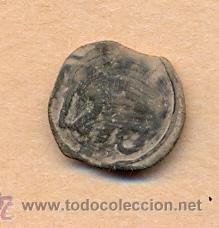 Monedas hispano árabes: MONEDA 803 MONEDA HISPANOÁRABE SE LEE 1280 4 GRAMOS 17 X 15 MM - Foto 3 - 37871293
