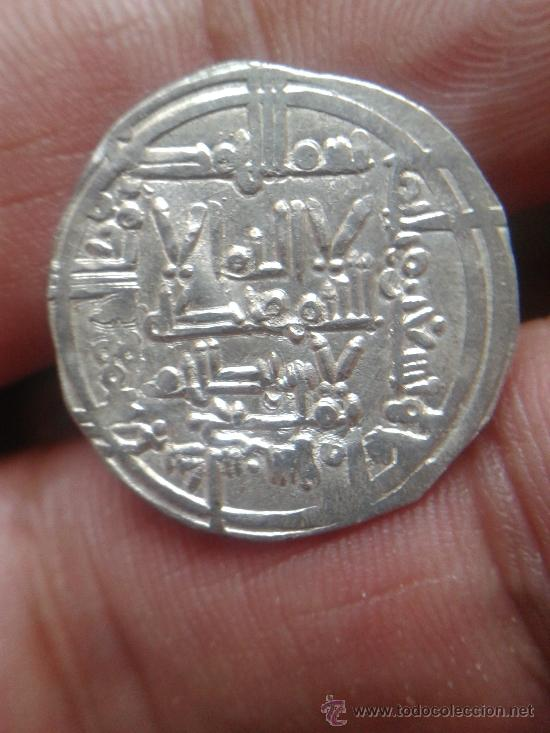 SOLO UN EJEMPLAR CONOCIDO ,,DIRHEM HIXAM II 392 H. ORLA CUADRADA (Numismática - Hispania Antigua - Hispano Árabes)