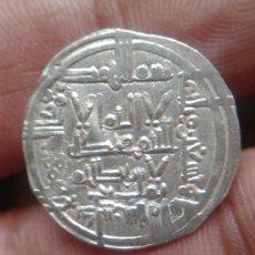Monedas hispano árabes: SOLO UN EJEMPLAR CONOCIDO ,,DIRHEM HIXAM II 392 H. ORLA CUADRADA. Lote 38074897