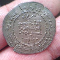 Monedas hispano árabes: ABDERRAMAN III MEDINA ,337 H.. Lote 38126535