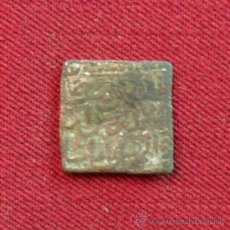 Monedas hispano árabes: CURIOSO DIRHEM ALMOHADE ANÓNIMO Y FORRADO, SIGLOS XII-XIII. Lote 38465956
