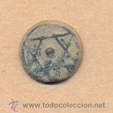 Monedas hispano árabes: MONEDA 836 - MARRUECOS...SULEIMAN II 1792 MONEDA DE MARRUECOS(FELUS) DEL SIGLO XIX 4 GRAMOS. Lote 38943698
