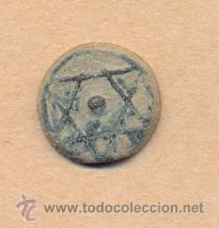 Monedas hispano árabes: MONEDA 836 - marruecos...suleiman II 1792 moneda de Marruecos(felus) del siglo XIX 4 GRAMOS - Foto 2 - 38943698