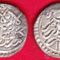 Monedas hispano árabes: QUIRATE S/F VIVES.-1894 ISCHAK LOS ALMORAVIDES CORDOBA EBC AG 0,93G. Lote 39314467