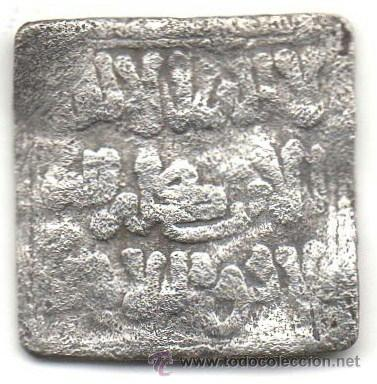 UN DIRHAM. AL-ANDALÚS. PERÍODO ALMOHADE (1147-1269). (Numismática - Hispania Antigua - Hispano Árabes)