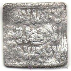 Monedas hispano árabes: UN DIRHAM. AL-ANDALÚS. PERÍODO ALMOHADE (1147-1269).. Lote 39427672