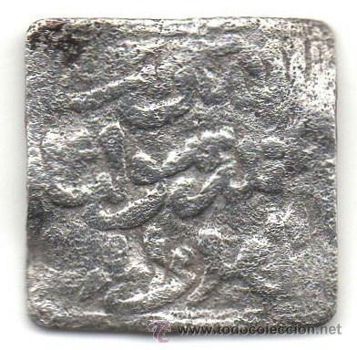 Monedas hispano árabes: UN DIRHAM. AL-ANDALÚS. PERÍODO ALMOHADE (1147-1269). - Foto 2 - 39427672