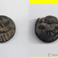 Monedas hispano árabes: FELUS HISPANO ARABE , II-E (1). Lote 40147016