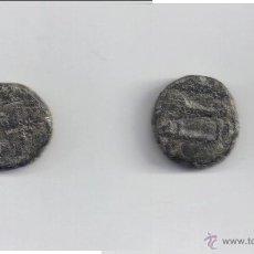 Monedas hispano árabes: FELUS HISPANO ARABE, XIII-A. Lote 40261195