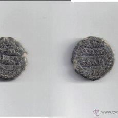 Monedas hispano árabes: FELUS HISPANO ARABE . XXB (2). Lote 40289804