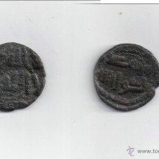 Monedas hispano árabes: FELUS HISPANO ARABE . II-A (9). Lote 40540878