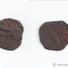 Monedas hispano árabes: FELUS HISPANO ARABE - ABD AL-RAHMAN II , I-2 (2). Lote 40542795