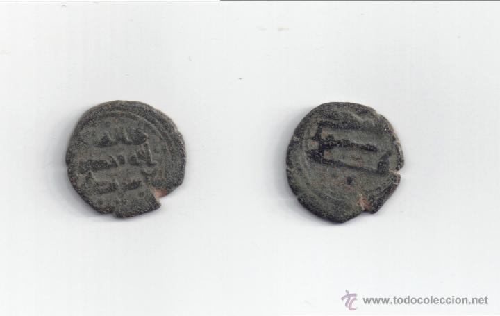 FELUS HISPANO MUSULMAN. XIII-T (Numismática - Hispania Antigua - Hispano Árabes)