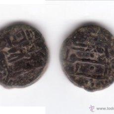 Monedas hispano árabes: FELUS HISPANO MUSULMAN - XIII C-5. Lote 40991836