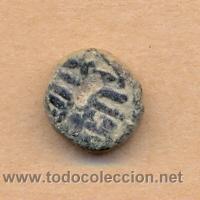 Monedas hispano árabes: BRO 18 - FELUS DE AL-ANDALUS, PERIODO DE GOBERNADORES MEDIDAS SOBRE 13 X 13 X 3 MM PESO SOBRE 3 G - Foto 2 - 42458741