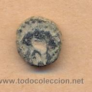 Monedas hispano árabes: BRO 18 - FELUS DE AL-ANDALUS, PERIODO DE GOBERNADORES MEDIDAS SOBRE 13 X 13 X 3 MM PESO SOBRE 3 G - Foto 5 - 42458741