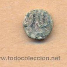 Monedas hispano árabes: BRO 19 - FELUS DE AL-ANDALUS, PERIODO DE GOBERNADORES MEDIDAS SOBRE 10 X 10 X 2 MM PESO SOBRE 1 G. Lote 42459178