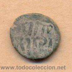 Monedas hispano árabes: BRO 20 - FELUS DE AL-ANDALUS, PERIODO DE GOBERNADORES MEDIDAS SOBRE 17 X 16 X 2 MM PESO SOBRE 4 G. Lote 42459697