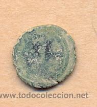 BRO 22 - FELUS DE AL-ANDALUS, PERIODO DE GOBERNADORES MEDIDAS SOBRE 15 X 15 X 1 MM PESO SOBRE 1 G (Numismática - Hispania Antigua - Hispano Árabes)