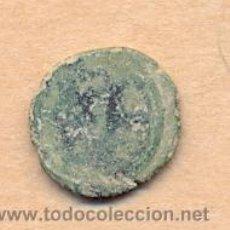 Monedas hispano árabes: BRO 22 - FELUS DE AL-ANDALUS, PERIODO DE GOBERNADORES MEDIDAS SOBRE 15 X 15 X 1 MM PESO SOBRE 1 G. Lote 42460252