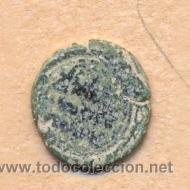 Monedas hispano árabes: BRO 22 - FELUS DE AL-ANDALUS, PERIODO DE GOBERNADORES MEDIDAS SOBRE 15 X 15 X 1 MM PESO SOBRE 1 G - Foto 4 - 42460252
