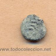 BRO 24 - FELUS DE AL-ANDALUS, PERIODO DE GOBERNADORES MEDIDAS SOBRE 10 X 11 X 2 MM PESO SOBRE 2 G (Numismática - Hispania Antigua - Hispano Árabes)
