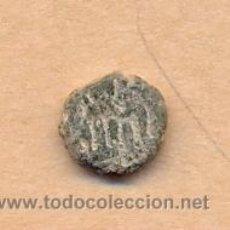 Monedas hispano árabes: BRO 26 - FELUS DE AL-ANDALUS, PERIODO DE GOBERNADORES MEDIDAS SOBRE 10 X 10 X 2 MM PESO SOBRE 2 G. Lote 42461696