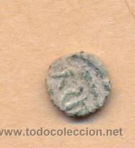 Monedas hispano árabes: BRO 27 -1/2 FELUS DE AL-ANDALUS, PERIODO DE GOBERNADORES EMIRATO INDEPENDIENTE DE CORDOBA - Foto 2 - 42461911