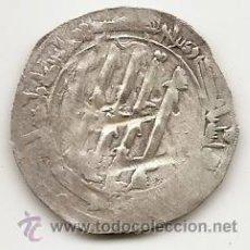 Monedas hispano árabes: DIRHEM HISPANOÁRABE. Lote 43014652