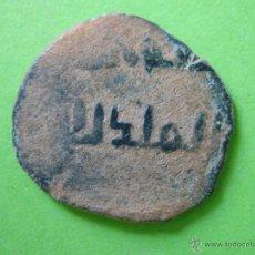 Monedas hispano árabes: MONEDA HISPANO ÁRABE FELUS. Lote 43353016