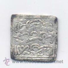 Monedas hispano árabes: HISPANO ARABE-DIRHEM-ALMOHADE. Lote 43590747