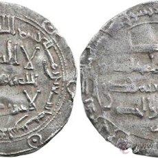 Monedas hispano árabes: *** BONITO DIRHEM DE EMIRATO. ABD AL-RAHMAN I. 170H AL-ANDALUS V.68 ***. Lote 156998757
