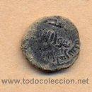 Monedas hispano árabes: BRO 90 - MONEDA HISPANOÁRABE MEDIDAS SOBRE 15 MM PESO SOBRE 2 GRAMOS. Lote 43735324