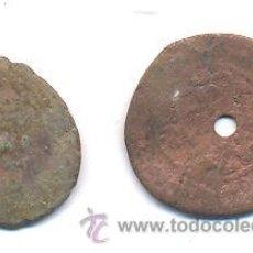 Monedas hispano árabes: 2 MONEDAS ARABES A ESTUDIAR. Lote 44463670
