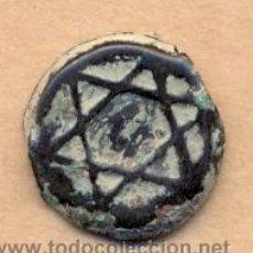 Monedas hispano árabes: BRO 190 - MONEDA MARROQUI XIX MEDIDAS SOBRE 18 MM PESO SOBRE 4 GRAMOS. Lote 44475182