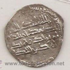 Monedas hispano árabes: ABDERRAHMAN II. HIXEM II. SIGLO IX. DIRHEM DE PLATA. Lote 48419880
