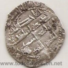 Monedas hispano árabes: ABDERRAHMAN III. HIXEM II. SIGLO IX. DIRHEM DE PLATA. Lote 48419902